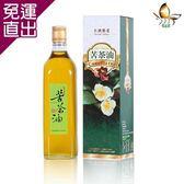蝶米家 100%台灣天然苦茶油(600ml/瓶)【免運直出】