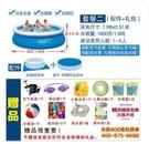 游泳池 加厚充氣游泳池家用兒童寶寶成人超大小孩大人戶外大型家庭戲水池 星河光年DF