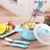 兒童筷子訓練筷叉勺子餐具