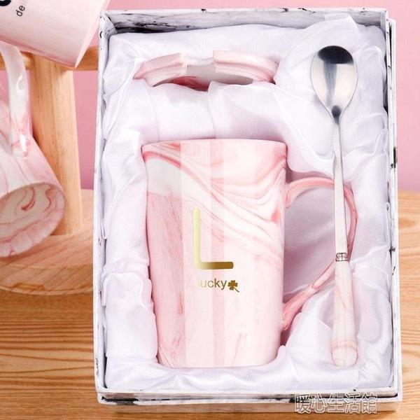 馬克杯陶瓷馬克杯帶蓋勺大容量杯子韓版可愛學生水杯男女咖啡杯家用茶 快速出貨