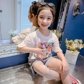 女童短袖夏裝2020新款韓版洋氣女孩半袖純棉童裝上衣夏季兒童T恤 滿天星