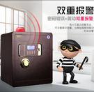家用迷你防盜保險櫃Eb8945『愛尚生活館』
