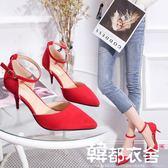 2019春季新款尖頭淺口絨面中空一字扣帶單鞋細跟高跟鞋紅色婚鞋女-韓都衣舍