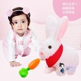 電動毛絨玩具 兔子毛絨玩具會唱歌的可愛小兔子仿真電動小白兔女童生日禮物女孩