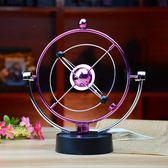永動機 創意永動機儀磁懸浮搖擺器牛頓物理小擺動件酒柜裝飾品有意義禮物 名創家居館