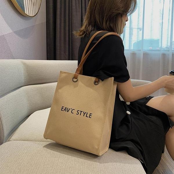chic包包女新款潮港風手提包韓版ins帆布包購物袋單肩包女包