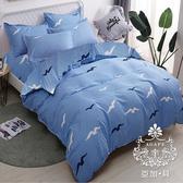 AGAPE 亞加‧貝《海鷗翱翔》MIT舒柔棉 雙人5尺三件式薄床包組