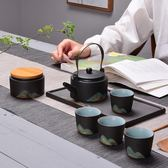 釉畫彩日式提梁壺功夫茶具簡約家用陶瓷茶壺茶杯辦公干泡茶盤套裝