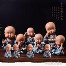 新中式小沙彌擺件禪意小和尚創意家居客廳酒柜茶室茶道工藝裝飾品 夢露時尚女裝