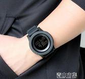 韓版簡約多功能戶外運動男電子錶潮流時尚數字式學生夜光手錶 青山市集