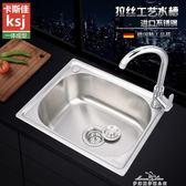水槽 不銹鋼水槽單槽廚房洗菜盆洗碗盆單盆加厚洗碗池大單槽套裝 全館免運YXS