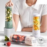 韓國現代榨汁機小型便攜式榨汁杯家用多功能炸水果電動迷你果汁杯 小時光生活館