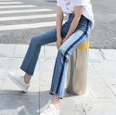 牛仔褲 新款韓版顯瘦寬鬆超火直筒闊腿九分微喇叭 GB5327『東京衣社』