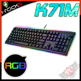 [ PC PARTY ] 艾芮克 i-rocks K71M PBT二色成形 RGB背光 機械式鍵盤