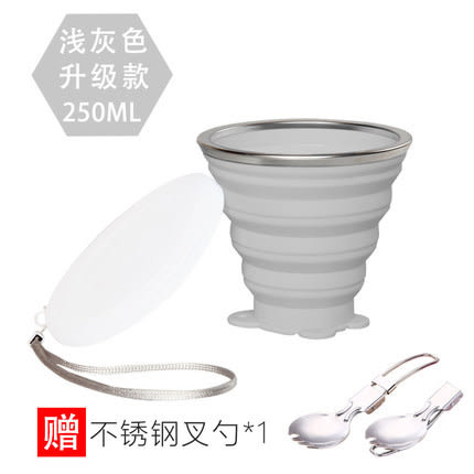 折疊杯 【送折疊勺】折疊水杯折疊杯子矽膠便攜式伸縮壓縮旅行可折疊裝沸水迷你漱口杯 6色