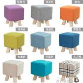 小木凳子家用布藝沙發凳成人矮板凳可愛墩子創意椅子單人換鞋腳凳 魔方數碼館igo