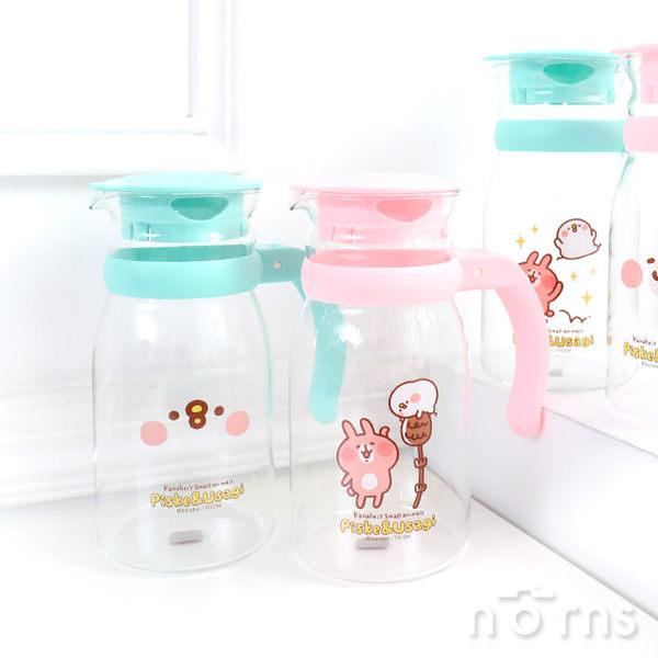 【Kanahei耐熱玻璃涼水壺】Norns 900ml 卡娜赫拉 冷水壺 直立式玻璃壺 飲料果汁壺 兔兔P助 正版