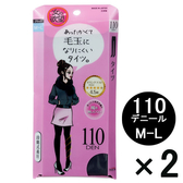 日本 110D 美腿褲襪M~L黑色(2雙)