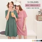 《DA7759-》台灣製造.粉嫩馬卡龍休閒棉質打褶寬版洋裝 OB嚴選
