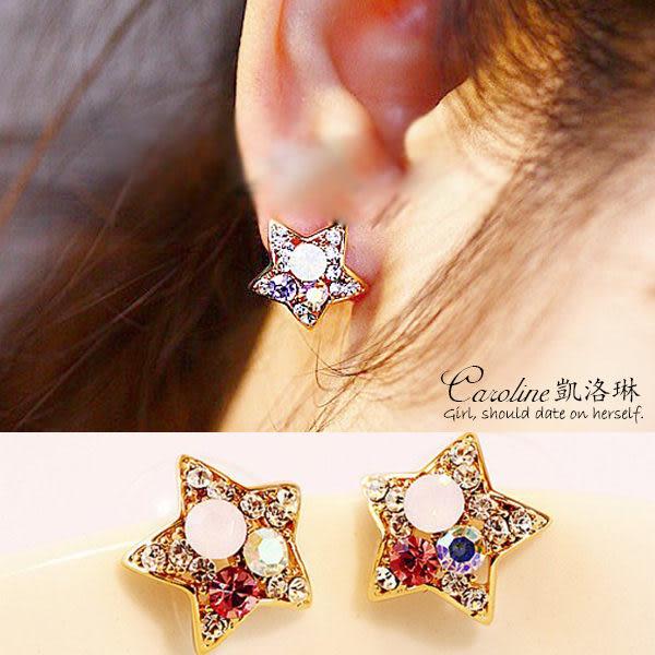 《Caroline》★【滿天星】質感、俏麗百分百.甜美魅力、迷人風采時尚耳環66172