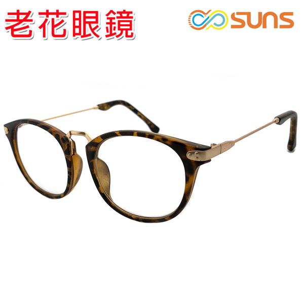 老花眼鏡 復古老花 獨家老花 茶色 超輕盈 男女精品老花 高硬度耐磨鏡片 配戴不暈眩