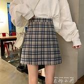 夏季韓版寬鬆高腰A字裙格子半身裙女學生百搭包臀裙短裙ins潮 米娜小鋪