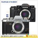 現貨 富士 Fujifilm X-T3 BODY 單機身 恆昶公司貨 XT3 CMOS 4K 2610萬畫素