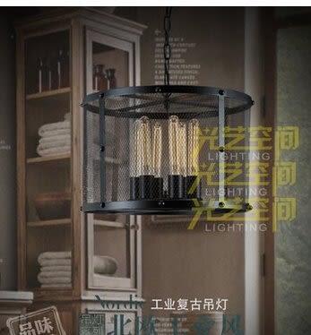 設計師美術精品館loft創意個性複古餐廳吧台美式鄉村鐵藝陽台工業酒吧鐵網多頭吊燈