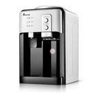 容聲飲水機冰熱台式制冷熱迷你小型節能家用宿舍冰溫熱開水機NMS 滿天星