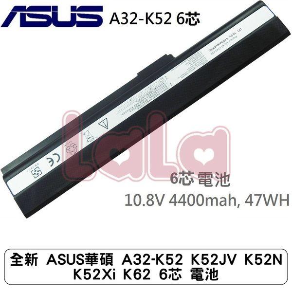 全新 ASUS華碩 A32-K52 K52JV K52N K52Xi K62 6芯 電池
