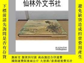 二手書博民逛書店【罕見】1979年出版 Turner s picturesque