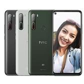 【HTC】U20 5G (8GB/256GB) 6.8吋 雙卡雙待 支援5G 智慧型手機 Android 手機