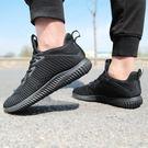 雙12購物節運動鞋男跑步鞋夏季網面透氣飛織椰子鞋軟底黑色潮鞋休閒鞋男 貝兒鞋櫃