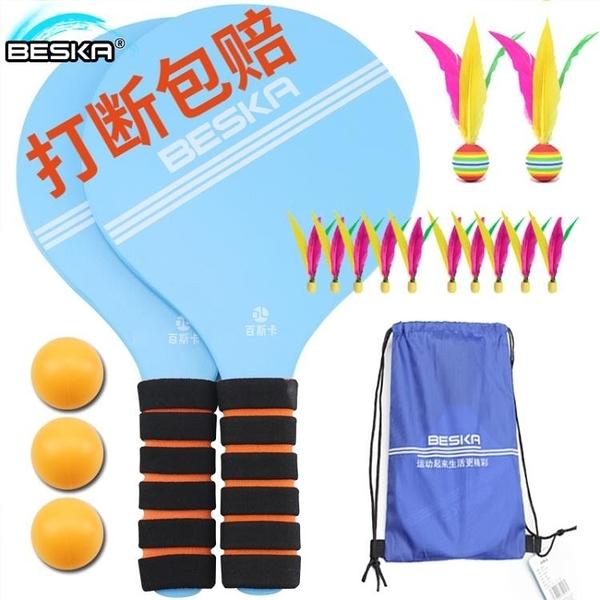 百斯卡加厚板球板羽拍 板羽球三毛球拍板羽拍球兒童成人板羽球拍 亞斯藍