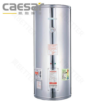 【買BETTER】凱撒熱水器/凱撒電熱水器 E12B不鏽鋼板電熱能熱水爐(12加侖)★送6期零利率