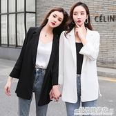 大碼休閒白色雪紡小西裝外套女薄款夏季新款韓版寬鬆防曬西服 完美居家