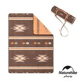 Naturehike 印地安風雙面幾何羊毛毯 附皮革收納帶深咖啡