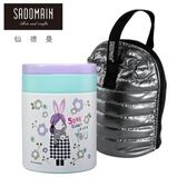 【仙德曼 SADOMAIN】法國少女輕量保溫/保冷食物罐獨享組-藍綠色
