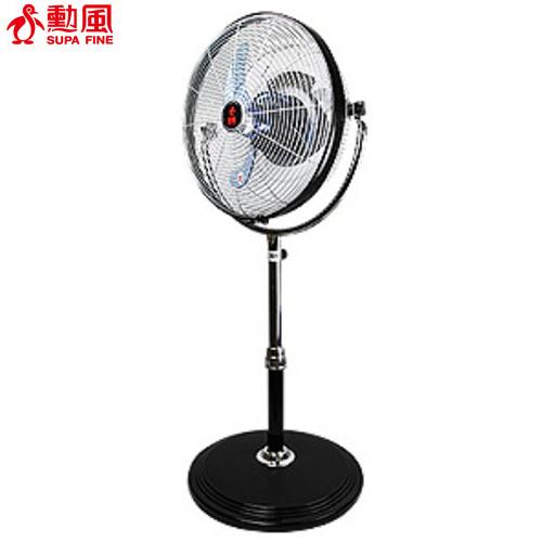 勳風 16吋360度廣角循環風扇HF-B66【愛買】