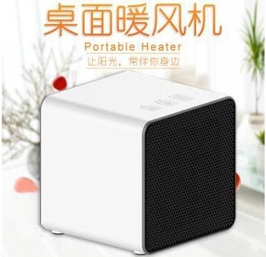桌面暖風機handy heater小型取暖氣迷妳家用暖風機辦公室 110Vigo