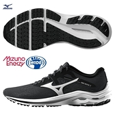 MIZUNO WAVE INSPIRE 17 女鞋 慢跑 3E寬楦 ENERZY中底 輕量 黑【運動世界】J1GD214638