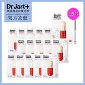【期間限定】Dr.Jart+錦囊妙劑淨顏面膜15PCS