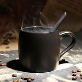 歐式咖啡廳創意磨砂馬克杯帶勺~ 詩篇官方旗艦店