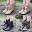 時尚短筒女雨鞋韓國雨靴蝴蝶結系帶水靴