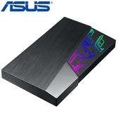 ASUA華碩 FX (EHD-A2T)2TB USB3.1 2.5吋電競硬碟【刷卡含稅價】