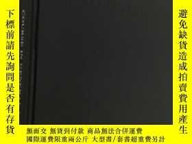 二手書博民逛書店【西學基本經典】罕見Course in General Ling