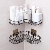 免打孔轉角置物架衛生間洗漱架 浴室無痕壁掛三角架收納架 lh1061【3C環球數位館】
