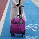 旅行包拉桿包女手提韓版短途大容量行李袋飛機輪軟箱男輕便潮簡約 中秋特惠