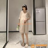 洋裝連身裙孕婦裝v領雪紡短袖中長款素色韓版夏季孕婦連身裙兩件式【小桃子】