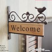 美式鄉村鑄鐵藝實木小鳥歡迎牌welcome迷你門牌免釘牆面裝飾壁掛 印象家品旗艦店
